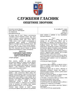 Службени гласник општине Зворник