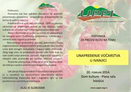 Pozivnica za prezentaciju - Unapređenje voćarstva u Ivanjici