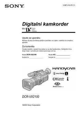 Digitalni kamkorder