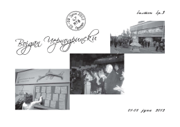 "47. Makedonski teatarski festival ""Vojdan ^ernodrinski"""