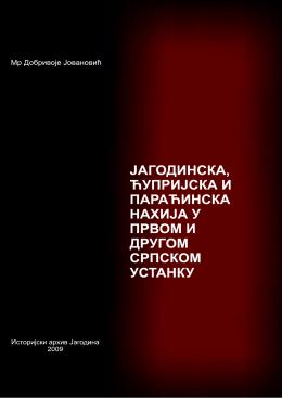 I i II ustanak KRAJNJE - Историјски архив Јагодина