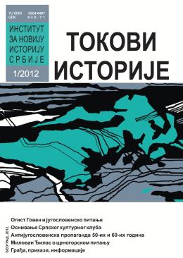 korica 1 - INIS - Institut za noviju istoriju Srbije