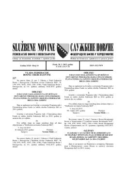 vlada federacije bosne i hercegovine 227 odluku odluku одлуку