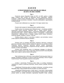 Zakon o prostornom planu Republike Srbije