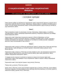 Закон о националним саветима националних мањина