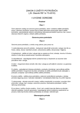 "ZAKON O ZAŠTITI POTROŠAČA (""Sl. Glasnik RS"" br 73"