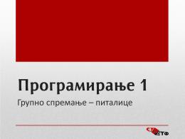 Programiranje 1 - pitalice (februar 2014).pdf - Studentska unija ETF-a