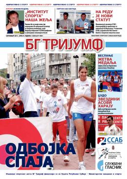 BG trijumf 09.pdf - Sportski savez Beograda