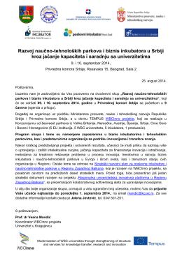Razvoj naučno-tehnoloških parkova i biznis inkubatora u Srbiji kroz