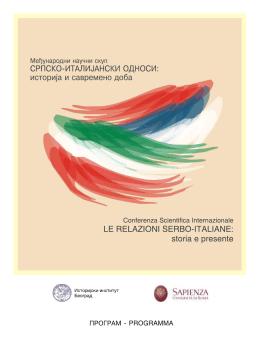 програм научног скупа (преузми .pdf)