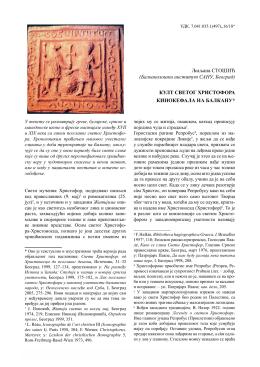 01 Spisanie 2010 Stosic 01 ok.pdf