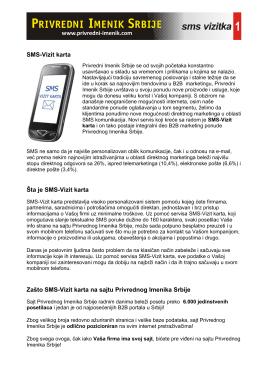 SMS - Vizit karta - Privredni Imenik Srbije