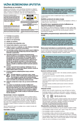 Cisco PDS3121 Set-Top Safety Sheet (Serbian)