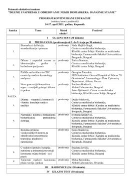 15_Edukativni_seminar