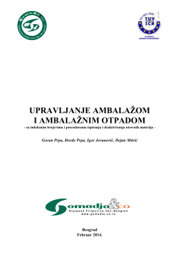 Upravljanje ambalažom i ambalažnim otpadom