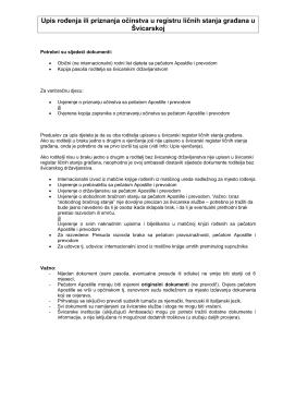Upis rođenja ili priznanja očinstva u registru ličnih stanja građana u