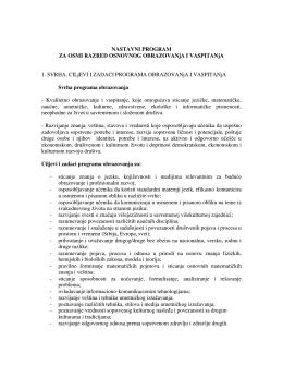 8. razred - jovan jovanović zmaj