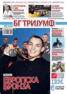 bg trijumf 4 - Sportski savez Beograda