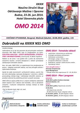 OMO 2014