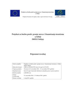 Projekat za borbu protiv pranja novca i finansiranja terorizma u Srbiji