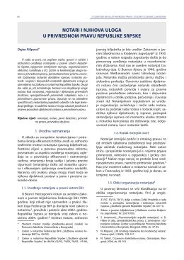 notari i njihova uloga u privrednom pravu republike srpske