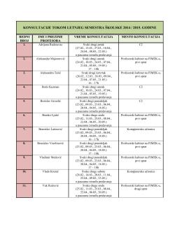 konsultacije tokom letnjeg semestra školske 2014