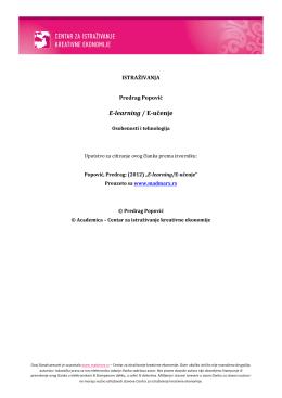 E-learning / E-učenje - Centar za istraživanje kreativne ekonomije