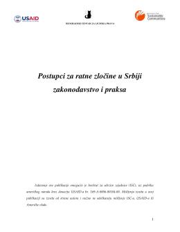Postupci za ratne zločine u Srbiji 2008