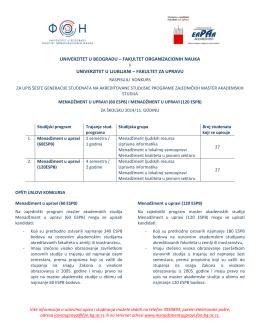 univerzitet u beogradu – fakultet organizacionih nauka i univerzitet u