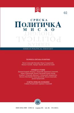 spm-2013 stampa.pdf - СРПСКА ПОЛИТИЧКА МИСАО