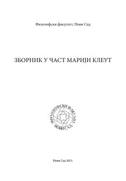 Preuzmite tekst (PDF, 495kB)