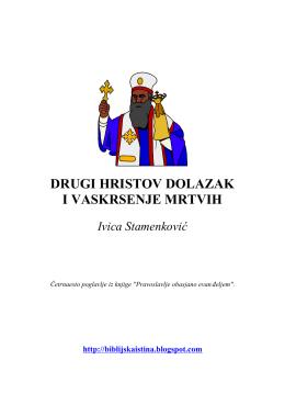 stamenkovic_14-hristov_dolazak