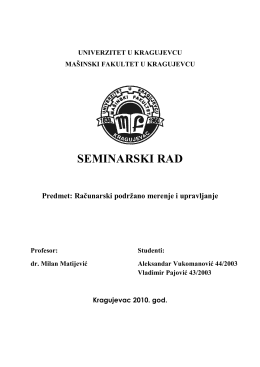 Racunarski podržano merenje i upravljanje, Seminarski