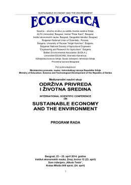 sustainable economy and the environment program rada