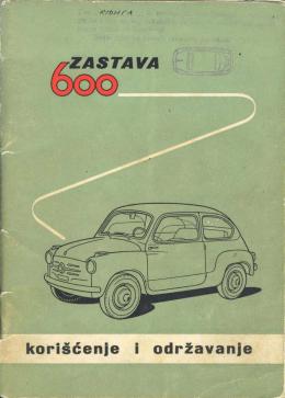 1 - Avala