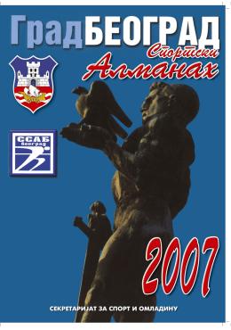 almanah 2007 - Sportski savez Beograda