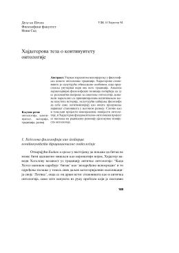 Драган Проле, Хајдегерова теза о континуитету онтологије