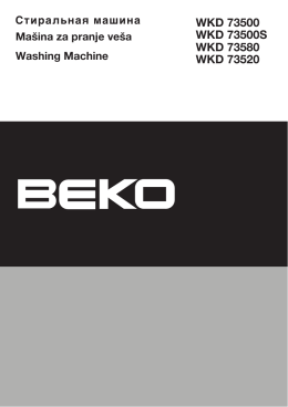 BEKO WKD 73500 User Manual Pdf - Master