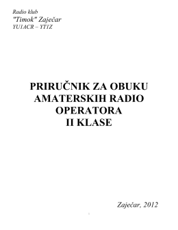 ARO - Radio Amateri i radio sport u Srbiji i svetu
