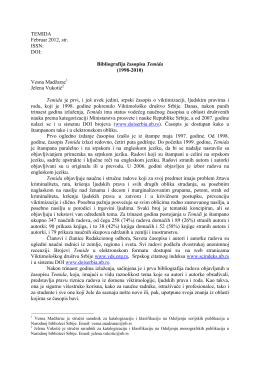 Bibliografija Temida - Viktimološko društvo Srbije