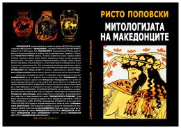 ISBN 978-608-65008-6-3