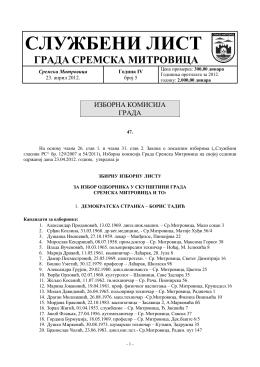 Службени лист града бр.5 - 23. април 2012.