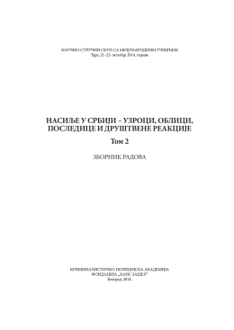 Zbornik radova Tom 2 / Conference proceedings Vol. 2