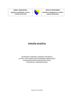 Stručni izvještaj – definisanje standarda učeničkih