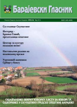 Barajevski_glasnik_broj_46_maj_2012