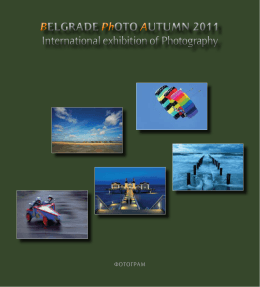 BELGRADE PhOTO AUTUMN 2011 - fotogram salon international of
