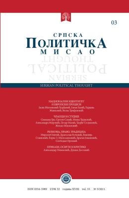 СПМ 3/2011 - СРПСКА ПОЛИТИЧКА МИСАО