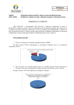 Прилог 3 - Извештај о анкети