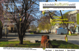 kikindskikulturnivodi~