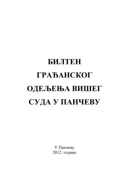 Bilten građanskog odeljenja Višeg suda u Pančevu za 2011. godinu